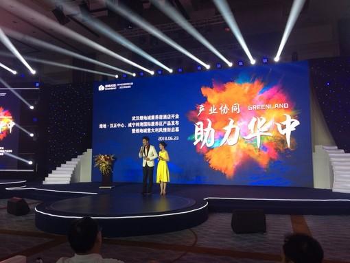 Italia e Cina vicine grazie al progetto Itaway: presente al taglio del nastro a Wuhan anche il nostro gruppo editoriale