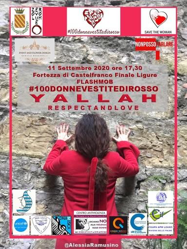 Venerdì 11 settembre appuntamento a Finale Ligure per ricordare le vittime del terrorismo internazionale