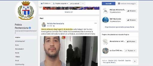 """Carceri, denuncia del SAPPE: """"Per il Ministero della Giustizia siamo tornati 'Agenti di Custodia'"""""""