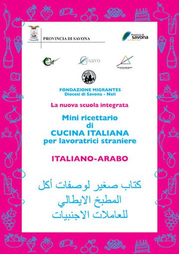 Savona: mostra e libro di ricette italiane in dodici lingue