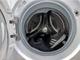 Chi produce le lavatrici migliori del mondo?