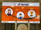Progetti Education per TikTok, in sala Trasparenza presentate le iniziative rivolte a genitori, docenti e studenti sul social (VIDEO)
