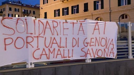 """Sciopero portuali a Genova, la delegazione e i lavoratori del porto di Savona: """"Li sosteniamo con forza"""""""